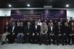 文博會影視產業發展研討會召開 聚焦衍生品產業
