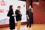 《流浪地球》路演 刘慈欣:体现中国人对家的期待