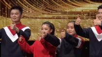 电影频道公益盛典 长春大学特殊教育街舞团表演《舞动青春》