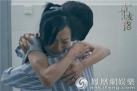 《草戒指》定档9月7 潮汕首部国际电影节