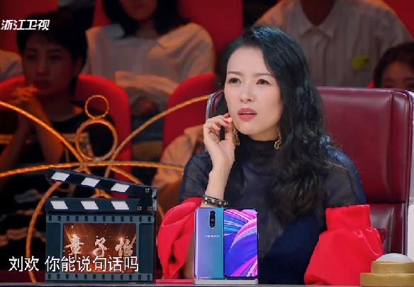刘欢没台词人物演砸 徐峥吴秀波失望章子