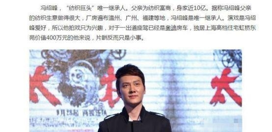 赵丽颖为啥选冯绍峰?两人在一路才是真的强强团结!