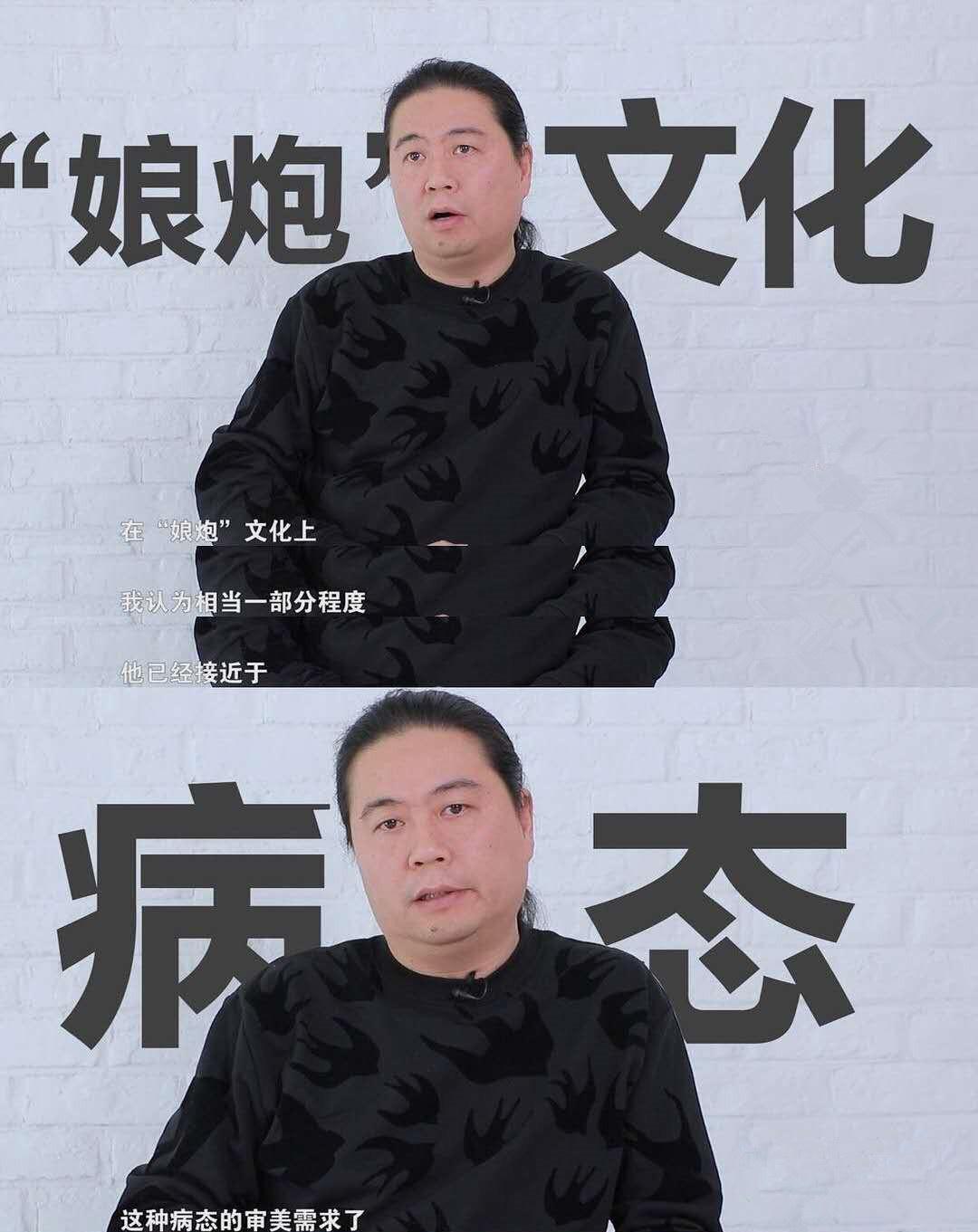 """一起来看流星雨编剧炮轰鹿晗:""""公鸡要"""