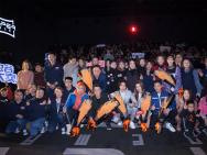 《云南虫谷》全国路演收官 摸金小队与观众同跨年