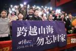 《四個春天》今公映 鞏俐趙薇陳坤為何被它感動?