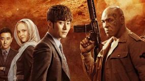 电影《中国推销员》在京首映 点燃观众爱国热情