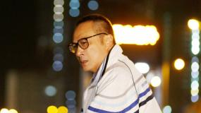 《家和万事惊》易燃易爆版预告 吴镇宇袁咏仪遭现实狂虐