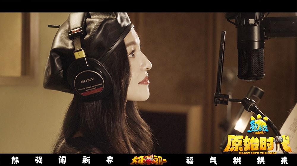 张韶涵献唱《熊出没》主题曲 获英国爱乐乐团加持