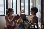 媒體爭相安利 《過春天》成2019年必看華語青春片