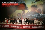 《中国推销员》主创见面会 李东学再现热血场景_华语_电影网_ozwitch.com