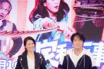 《家和萬事驚》首映 袁詠儀:希望張智霖暴瘦十斤