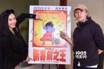 张柏芝帮周星驰新片配音 重现《喜剧之王》桥段
