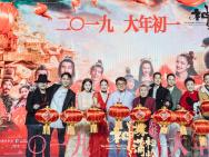 成龍拍《神探蒲松齡》再轉型 首映現場熱跳廣場舞_華語_電影網_ozwitch.com