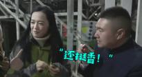 """姚晨深入薏米加工车间 探寻""""薏米的一生"""""""