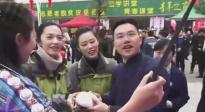 姚晨直播过程偶遇农民主播 发问为啥这个薏仁米是绿色?