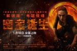 《密室逃生》首周票房近6000萬 成同檔新片第一