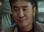 《极限职业》预告片3