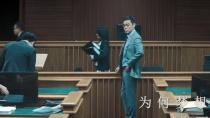 """张学友《廉政风云》推广曲MV """"反腐男神团""""正能量集结春节档"""