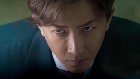 《大侦探霍桑》主题曲《这就是我》MV