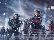 《流浪地球》发布终极预告海报 首曝大量重要镜头