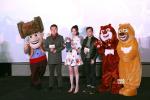 《熊出沒》北京首映 宋祖兒獲光頭強生日轉發大禮