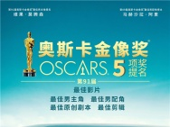 《绿皮书》定档3.1 获奥斯卡最佳影片等五项提名