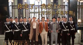 韩庚工作室回应《大侦探霍桑》回档:期望收获尊重