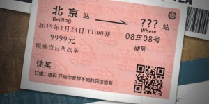 """从泰国香港到俄罗斯?徐峥""""囧""""系列新作将启动"""