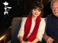 《七里地》口碑持續攀升 網友直呼看完好想回家_華語_電影網_ozwitch.com