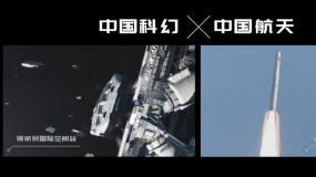 """《流浪地球》""""长光卫星""""特辑 国产电影太空首飞!"""
