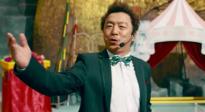 春节档影片预售火爆 细数成龙周星驰的七次电影交锋