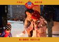 《小猪佩奇过大年》预售3000万 舞龙迎春烟花贺岁