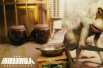 《疯狂的外星人》破12亿 骚骚VS欢欢展生物特效