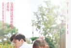 """春节档过后,首部以女性观众为主的爱情甜片《一吻定情》,今日曝光终极预告,提前为观众带来了情人节的甜蜜气息,短短2分钟的预告,几乎每一秒都在""""撒糖""""。这部由《我的少女时代》导演陈玉珊执导,王大陆、林允主演的电影,将于情人节甜蜜上映。"""