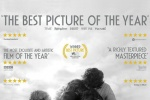 英国电影学院奖颁发 《罗马》《宠儿》成两大赢家