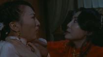 《古井凶灵》激情版预告片