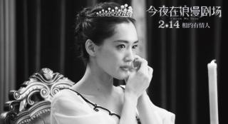 《今夜》打造日本奥黛丽赫本 绫濑遥送上独家祝福