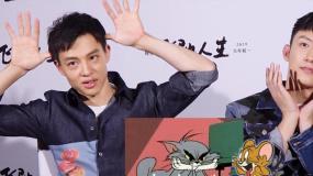 "UP!新力量:《飞驰人生》黄景瑜尹昉 默契搭档""互相吹捧"""
