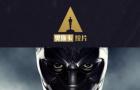 奥斯卡·拉片:《黑豹》获7项提名,成最大笑话?