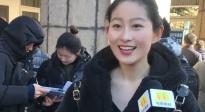 18岁懂事女孩 自带压岁钱来京艺考