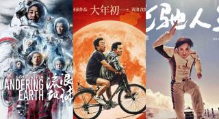 """春节次周破30亿 《流浪地球》超""""红海""""成影史亚军"""