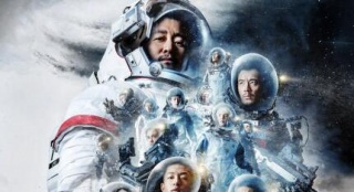 Netflix购买《流浪地球》版权:播出时间未公布