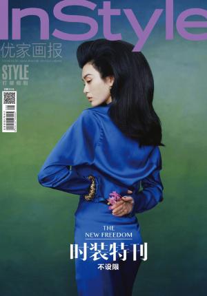 奚夢瑤登封演繹復古狂野風 發型獨特:武藏是你嗎?