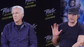 《阿凡达》推介 卡梅隆对话郭帆为中国科幻支招