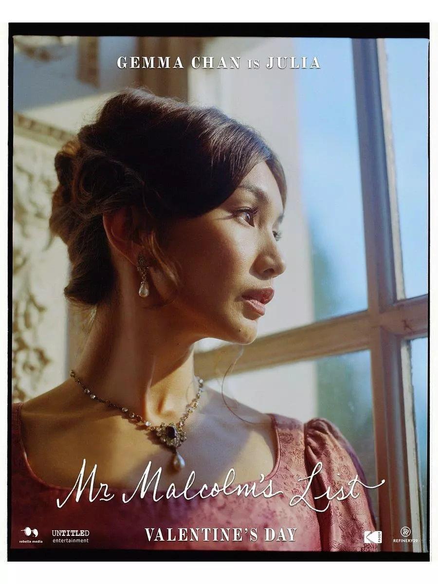 《马尔科姆先生的名单》嘉玛·陈、芙蕾达确认主演