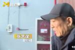 """张艺谋章子怡谈""""天价片酬"""":专注业务 分清主次"""