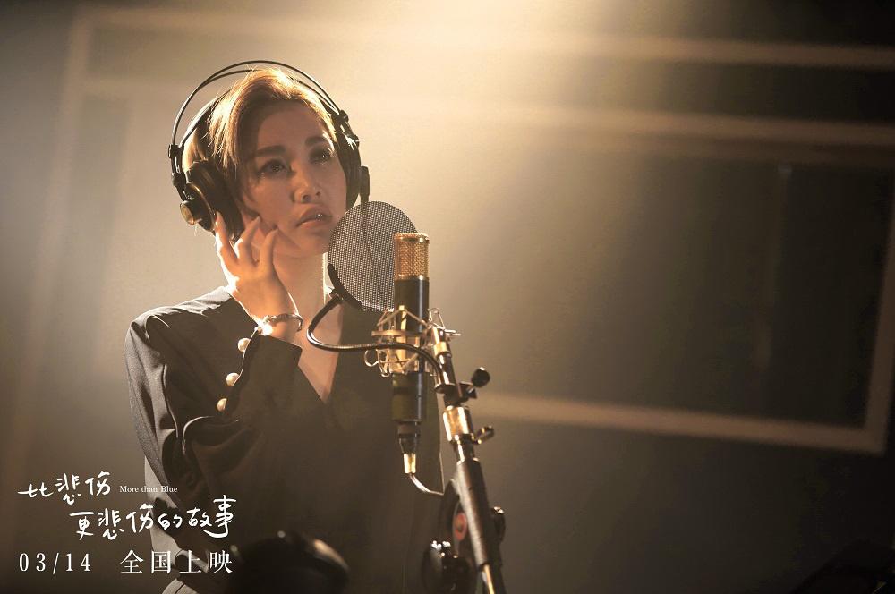 听哭!A-Lin献唱《比悲伤更悲伤的故事》主题曲