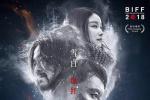 電影《雪暴》定檔4月26日 極寒之地顯精致演技