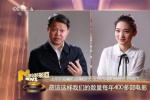 两会策划《迈向高峰》 解析北京电影文化产业布局