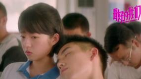 电影版《最好的我们》曝首版预告 陈飞宇何蓝逗版的耿耿余淮